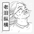 哈哈哈哈←2017 2019→之地产篇302.png